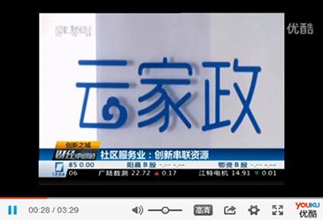 新莆京线上娱乐